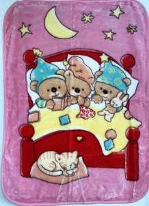 Baba Pléd 80x110cm - Macis  rózsaszín 18d4f57162