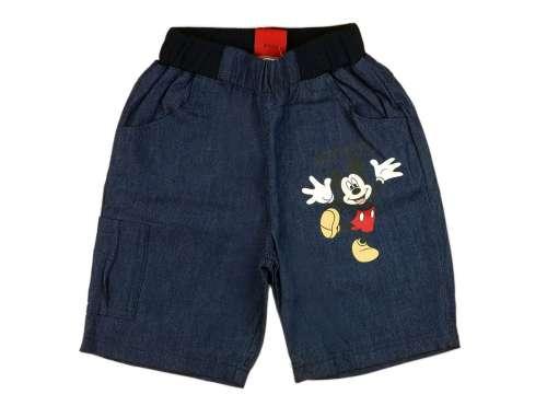 bf12d9a09c Disney Mickey baba gyerek farmer nadrág (méret: 86-122) | Pepita.hu