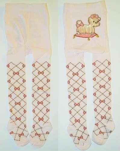 Yo! Baby pamut harisnyanadrág (92-98) -kutya
