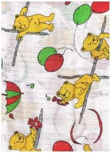 Textil pelenka 1db - Maci lufival #sárga-fehér 30332270