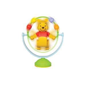 Tomy Tapadótappancsos játék - Micimackó #sárga 30335993 Babakocsi, kiságy játék