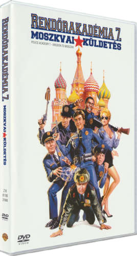 Rendőrakadémia 7. - DVD