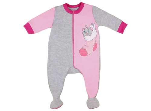 Disney lányka belül bolyhos Pizsama - Marie cica  rózsaszín  5ec9631738