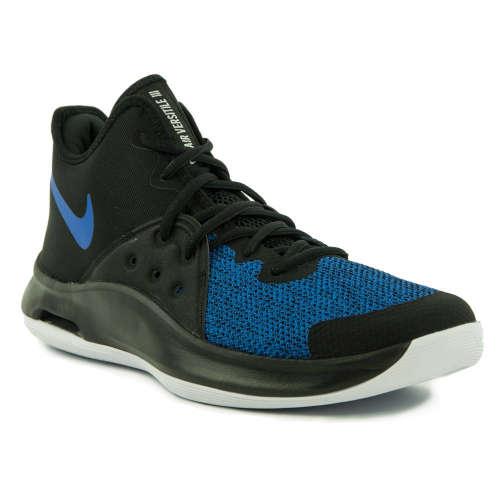 Nike Air Versitile III Férfi Kosárlabda Cipő  fekete-kék  57b2c39a5e