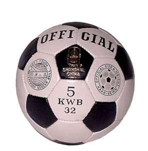 Hivatalos futball labda Ifjusági Official mérete:3  30431721