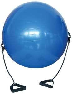 Gimnasztikai labda bővítőkkel - 650 mm 30431835