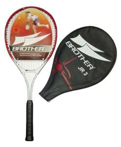 Teniszütő gyermek 63 cm tokkal 30433220