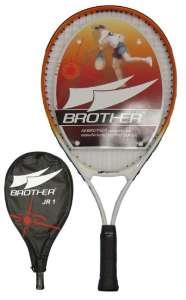 Gyerek teniszütő 55 cm tokkal 30433222