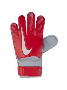 Nike Nike Junior Match Goalkeeper 30682383