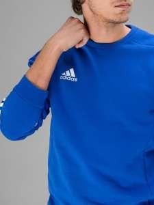 Adidas PERFORMANCE SERE14 SWT SUIT 30664426 Férfi melegítő