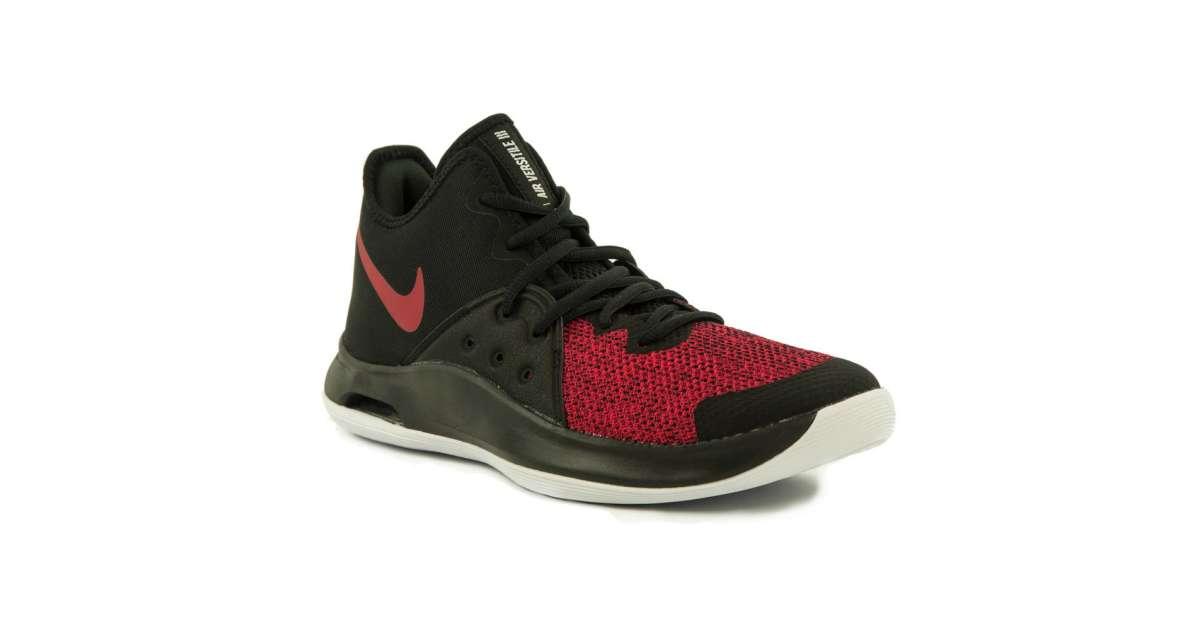 Vásárlás: Nike cipő kosárlabda Nike Air Versitile III M