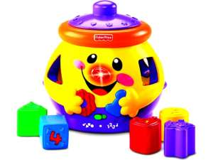 Fisher Price foglalkoztató Játék #sárga 31037037 Fejlesztő játék babáknak