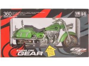 Chopper motor modell - 1:16, többféle 31033123 Modell, makett