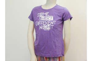 Pizsama 30818501 Gyerek pizsama, hálóing