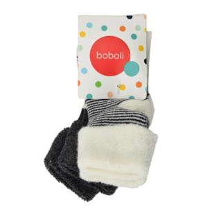 Boboli fehér, sötétszürke bébi zoknik – 2 pár, 16/18 EU 31205190 Gyerek zokni, térdtappancs
