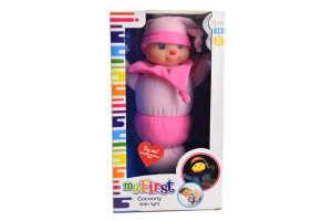 Toi- toys Cocoony világítós plüss – rózsaszín 30815653 Plüss