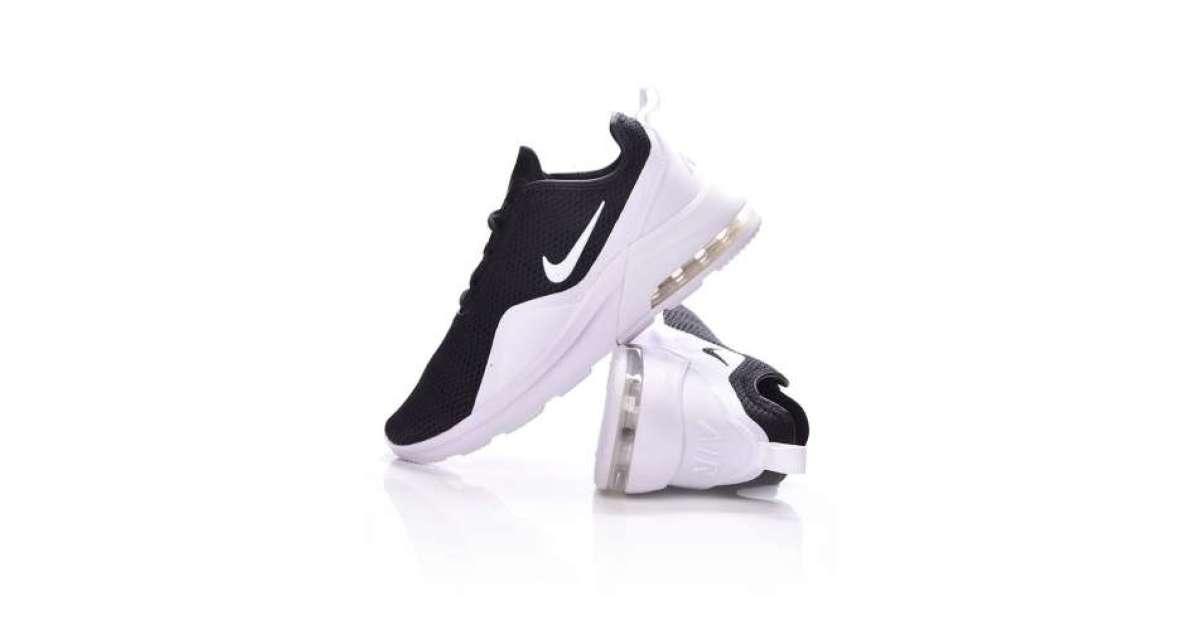 Nike Air Max 1 Női Utcai Cipő SzürkeFeketeRózsaszín Nike