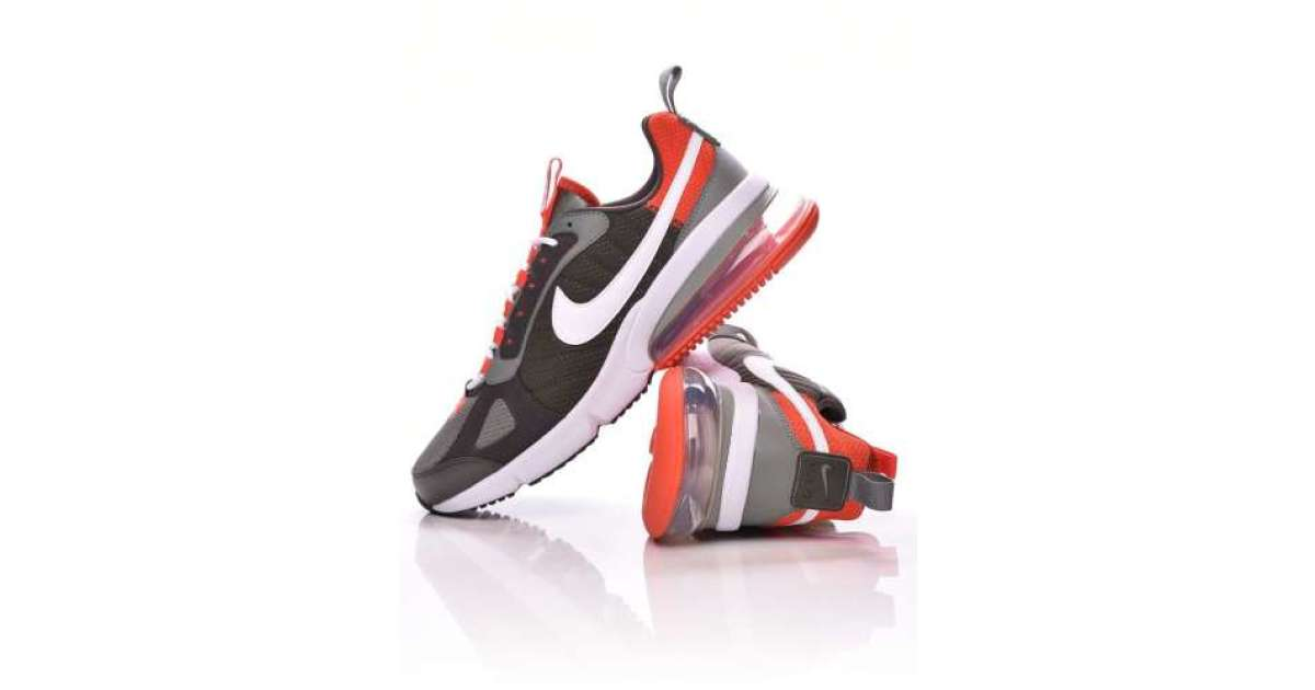 Nike Férfi Utcai cipő, szürke Air Max 270 Futura