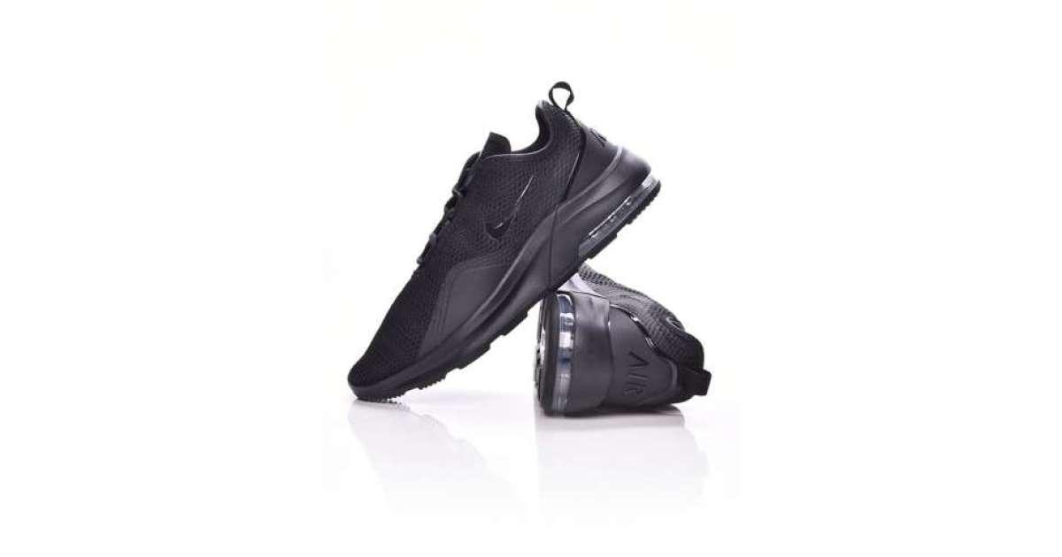 Men's Nike Air Max Motion Lw Premium Férfi cipő fekete 42,5