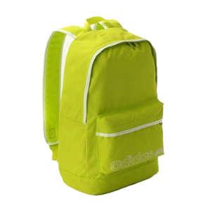 Adidas Hátizsák #zöld 31201537 Iskolatáska, hátizsák