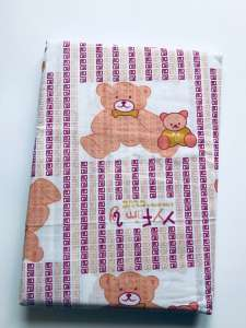 2 részes gyermek Ágynemű - Maci #barna-rózsaszín 31198188 90 x 130 cm