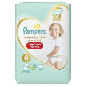 Pampers Premium Care Bugyipelenka 15kg+ Junior 6 (18db) 31271961 Pelenka