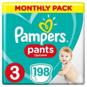 Pampers Pants Jumbo Pack havi Bugyipelenka csomag 6-11kg Midi 3 (198db) 31276044 Pelenka