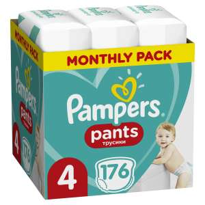 2 X Pampers Pants havi Pelenkacsomag 9-15kg Maxi 4 (176db)