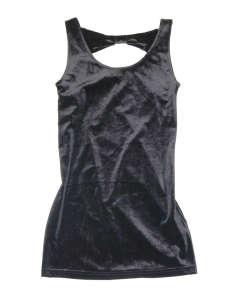New look hátán masnis bársony alkalmi felső 31465927 Alkalmi és ünneplő ruha