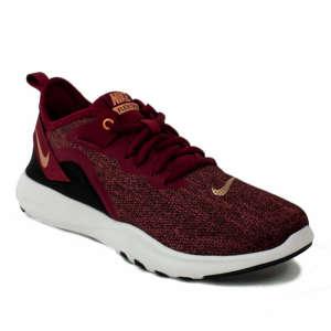 Nike Flex Trainer női Training cipő #bordó