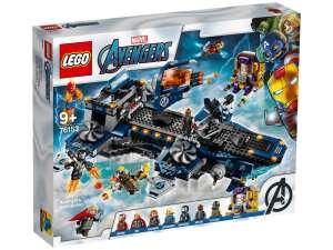 LEGO® Super Heroes Bosszúállók Helicarrier 76153 31488572 LEGO